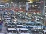 """""""АвтоВАЗ"""" официально объявил об остановке производства"""