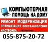 Komputer Ustasi Format Rus dilli mütəxəssi