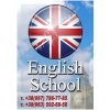 английский бровары,  курсы иностранных языков English School в Броварах