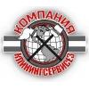 Клининг,  профессиональная уборка кафе,  ресторане Белогородка