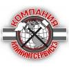 Послуги клінінгу Святопетрівське (Петрівське) .  Прибираємо квартири,  котеджі.