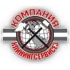 Уборка в ресторане,  клининг в пабе Святопетровское (Петровское)