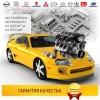 Купить двигатель 4GR-FSE